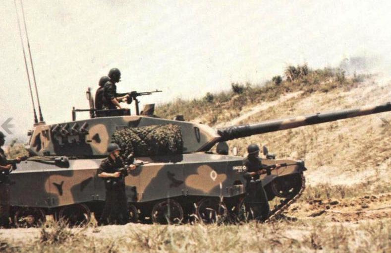 Бразильский танк Осорио