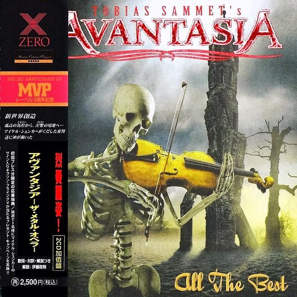 Avantasia (2015) - All the Best
