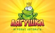 'Лягушка: Игровые Автоматы' - Легендарная Лягушка возвращается! Почувствуйте себя частью легенды. Играйте в лучшие игровые автоматы!
